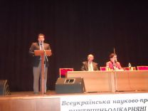 Ukraine Theoretical and Practical Conference on inter-hospital infections and antimicrobial drug resistance of their infectious agents», Kiev, Ukraine, 2011